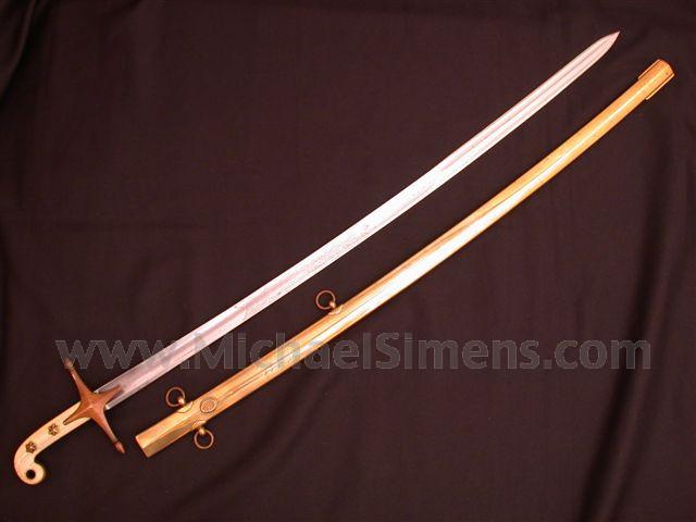 USMC Marine Corps Officers Mameluke Sword Sabre Replica