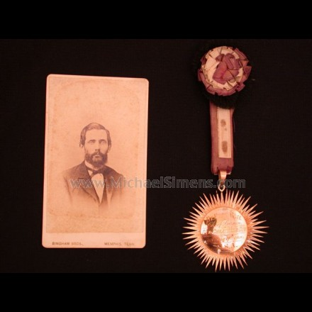 EXTREMELY RARE CONFEDERATE SERVICE MEDAL.