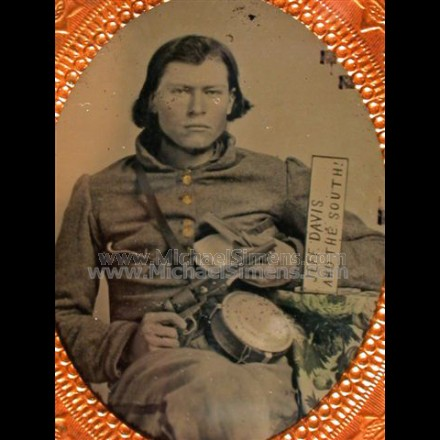 """CONFEDERATE CIVIL WAR IMAGE WITH ULTRA-RARE AND DESIREABLE """" JEFF DAVIS AND THE SOUTH! """" MOTIF"""